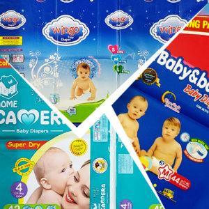 Diaper Packaging Image